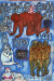 1996_Arpita-Singh_Sans-titre