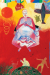 1996_Arpita-Singh_The-western-sky-july