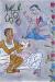 2001_Arpita-Singh_A-Man-Reading-to-a-Woman
