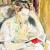 1955, William Jock Frater(né en Écosse) : Portrait of Merna Watson
