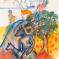 1998, Bhupen Khakhar : Donkey