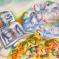 1998, Bhupen Khakhar : Sans titre
