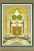 1992_Gulam-Rasool-Santosh_Untitled-Temple-of-Devine
