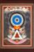 1992_Gulam-Rasool-Santosh_Untitled