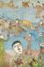 1991, Madhvi Parekh : riends