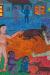 1991, Madhvi Parekh : The street