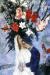 1935, Marc Chagall : Les fiancés