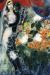1949, Marc Chagall : La Mariée sous le Baldaquin