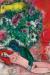 1949, Marc Chagall : L'amour en rose