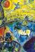 1964, Marc Chagall : Le cheval de cirque