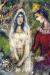 1969, Marc Chagall : Confidences au cirque