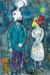 1980, Marc Chagall : Couple au double profil