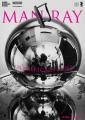 Man Ray, projet d'affiche pour le musée Nicéphore Niépce