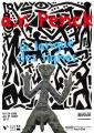 A.R. Penk, projet d'affiche pour le musée Paul Dini