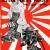 1936, Herbert Bayer : Japon hier, aujourd'hui, demain, couverture de livre