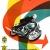 1957, Granell : Gran premio de España