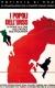 1989, Ferenc Pintér : I popoli dell'Urss - affiche