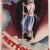 1941, René Peron : L'année du nettoyage