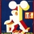 1928, Fortunato Depero : Lo sport fascista
