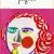 1963, Pino Tovaglia, Heinz Waibl : Pagina No. 3