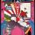 1965, Tadanori Yokoo : Koshimaki osen (Osen et la ceinture de flanelle) - Situation Theater
