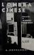 1932, L'ombra cinese - italien (Mondadori)