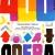 2000, Jan Młodożeniec : 400 Opera. Nieśmiertelna Chimera