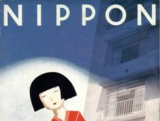 Graphisme japonais du XXe siècle à nos jours